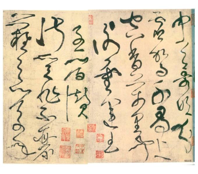 Nguồn gốc ra đời hai bảng chữ Hiragana và Katakana - ảnh 1