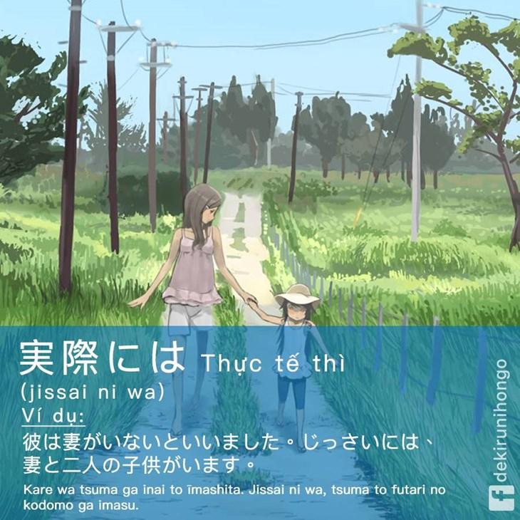 Từ nối câu trong giao tiếp tiếng Nhật - ảnh 6