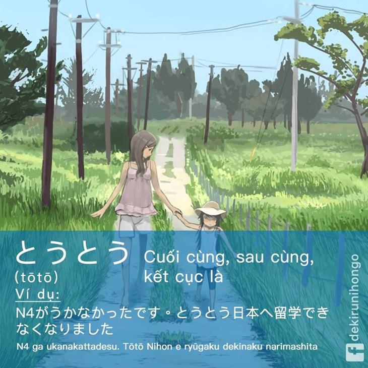 Từ nối câu trong giao tiếp tiếng Nhật - ảnh 7