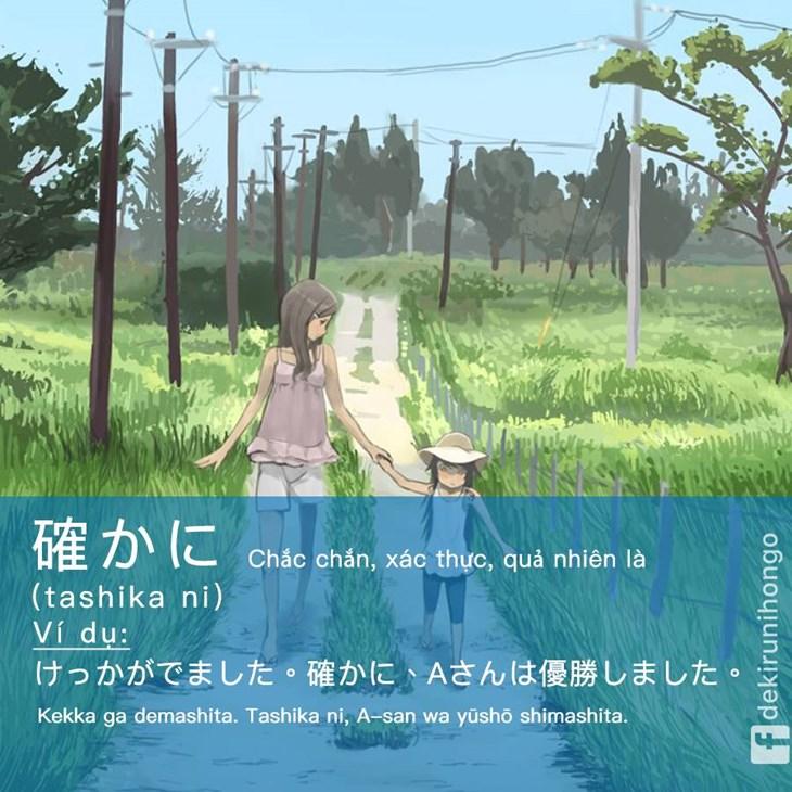 Từ nối câu trong giao tiếp tiếng Nhật - ảnh 5