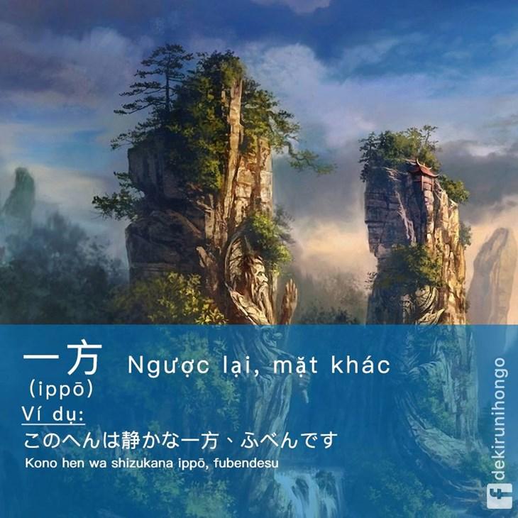 Từ nối câu trong giao tiếp tiếng Nhật - ảnh 3