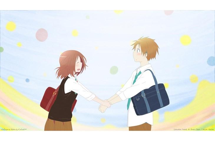 Những mẫu câu khen ngợi trong tiếng Nhật - ảnh 2