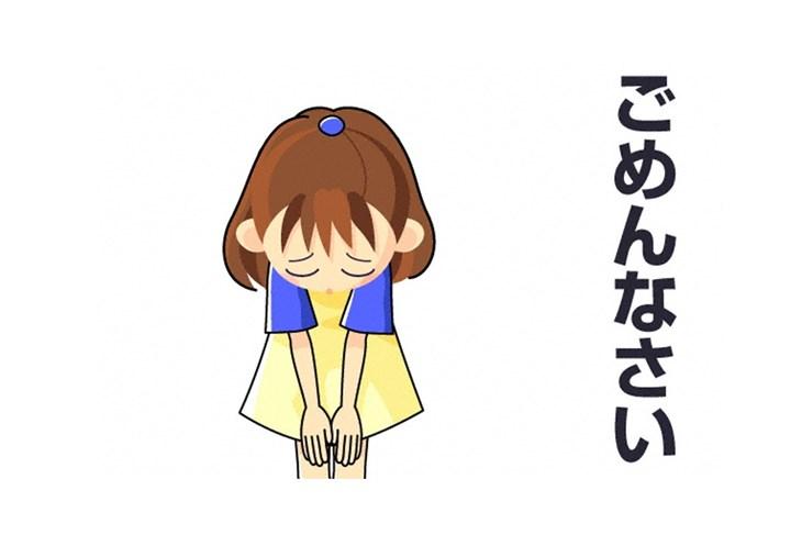 Cách nói cảm ơn và xin lỗi trong tiếng Nhật - ảnh 2
