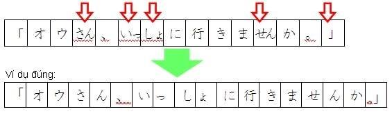 Cách sử dụng giấy viết luận văn tiếng Nhật - ảnh 1