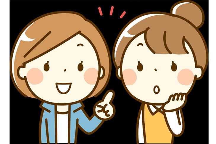Sử dụng cấu trúc どうも (doumo) trong giao tiếp tiếng Nhật - ảnh 2