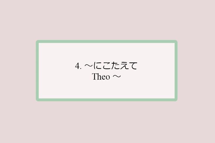 Mẫu ngữ pháp tiếng Nhật thể hiện đối tượng của hành động - ảnh 4
