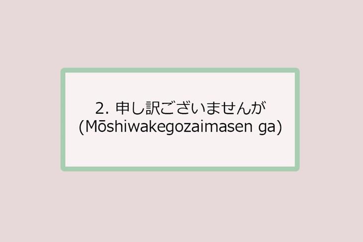 Cách sử dụng từ đệm trong tiếng Nhật - ảnh 2