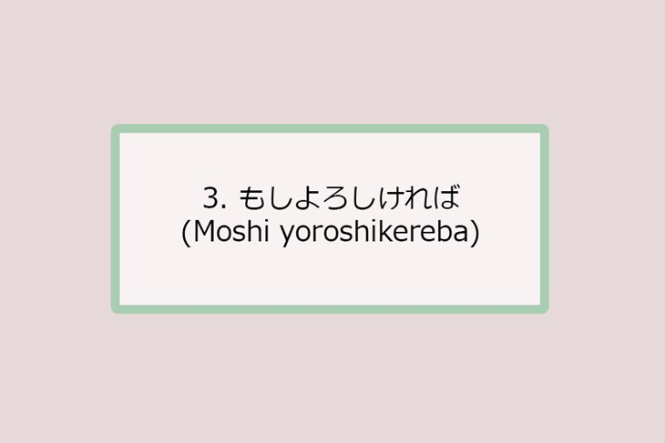 Cách sử dụng từ đệm trong tiếng Nhật - ảnh 3