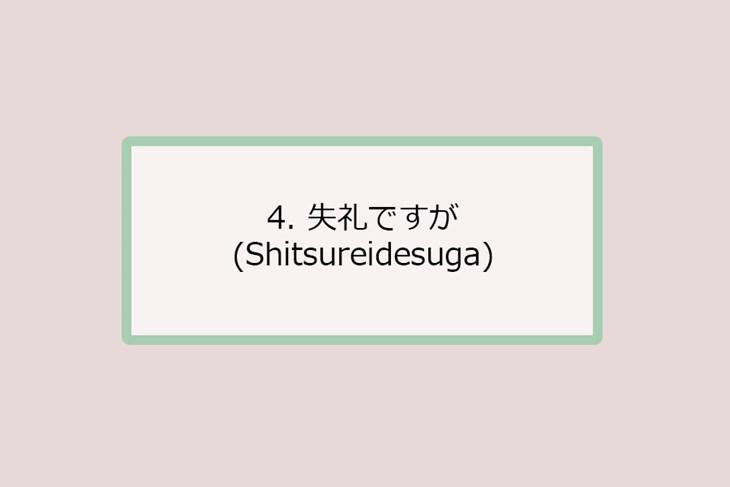 Cách sử dụng từ đệm trong tiếng Nhật - ảnh 4
