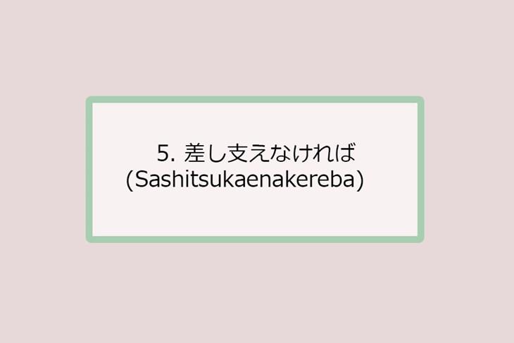 Cách sử dụng từ đệm trong tiếng Nhật - ảnh 5