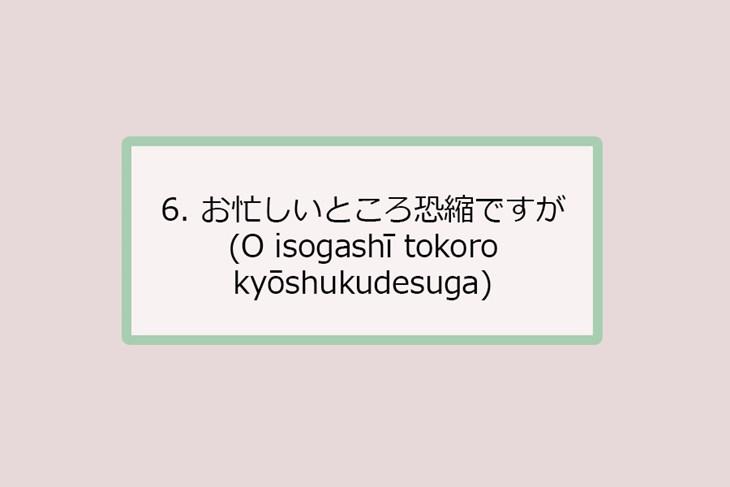 Cách sử dụng từ đệm trong tiếng Nhật - ảnh 6