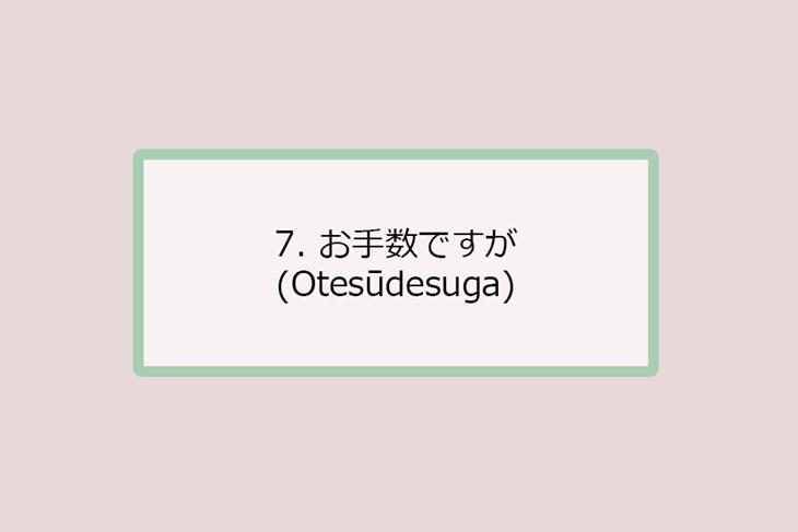 Cách sử dụng từ đệm trong tiếng Nhật - ảnh 7