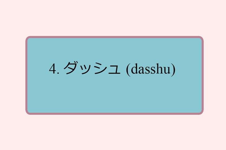 Top 10 từ lóng của giới trẻ Nhật Bản - ảnh 4