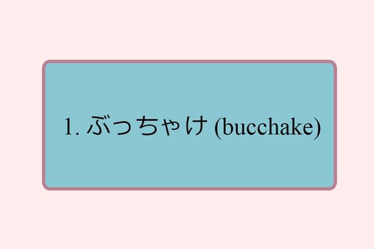 Top 10 từ lóng của giới trẻ Nhật Bản - ảnh 1