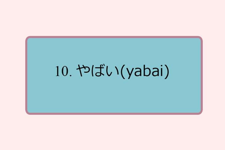Top 10 từ lóng của giới trẻ Nhật Bản - ảnh 10