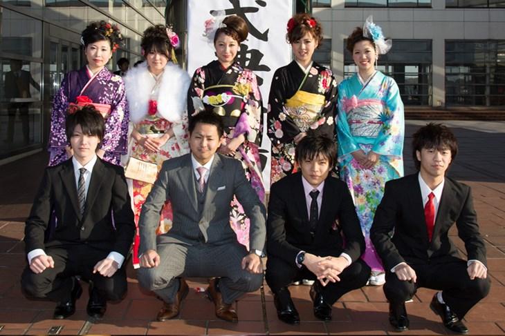 Phong tục đón năm mới ở Nhật - ảnh 3