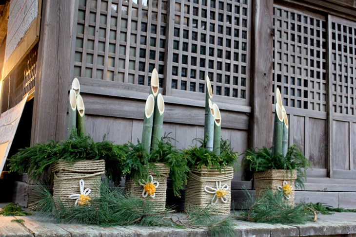 Phong tục đón năm mới ở Nhật - ảnh 1