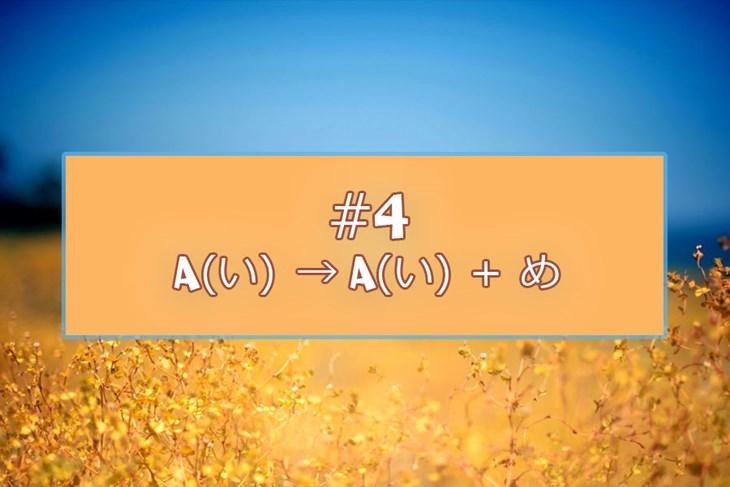 4 cách chuyển tính từ sang danh từ trong tiếng Nhật - ảnh 4