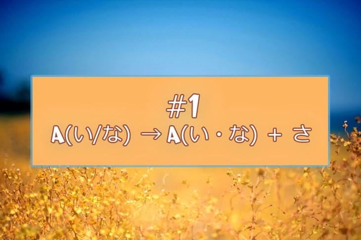 4 cách chuyển tính từ sang danh từ trong tiếng Nhật - ảnh 1