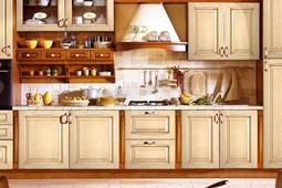 Đồ dùng trong phòng bếp (1)