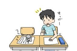 Thành ngữ thường dùng trong tiếng Nhật (7)