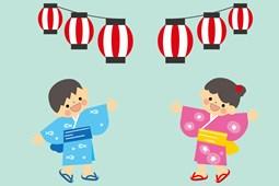 Tên các lễ hội Nhật Bản