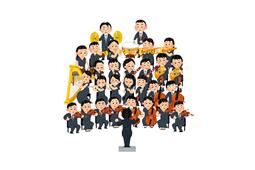 Trong dàn nhạc