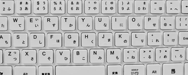 Cách cài bộ gõ tiếng Nhật cho máy tính Win7, Win8, Win10