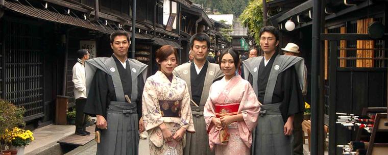 Con người Nhật Bản