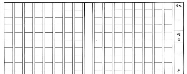 Cách sử dụng giấy viết luận văn tiếng Nhật