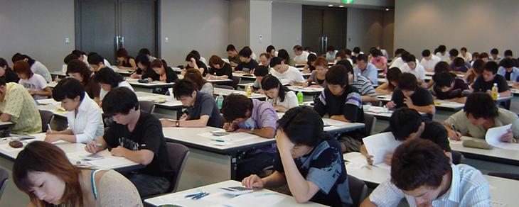 Tìm hiểu về kỳ thi năng lực tiếng Nhật J-TEST