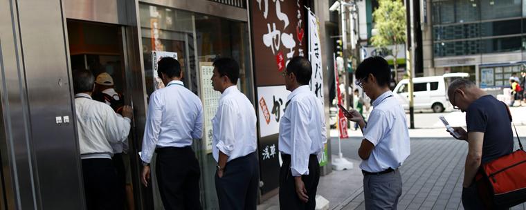 Văn hóa ứng xử của người Nhật