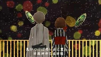Yume to hazakura - Giấc mơ và hoa anh đào