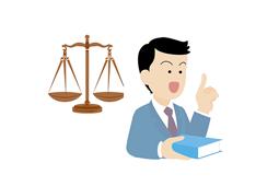 Từ vựng về chuyên ngành luật (1)