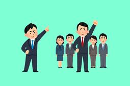 Quan hệ cá nhân trong tiếng Nhật