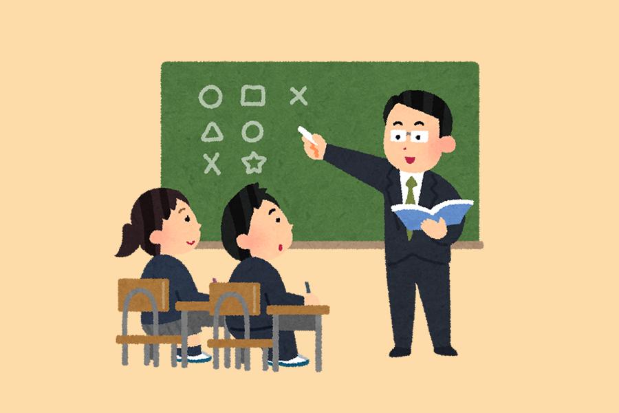 Làm thế nào để luyện nghe tiếng Nhật tiến bộ?