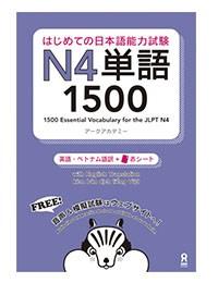 日本語の文1500-1500 câu tiếng Nhật