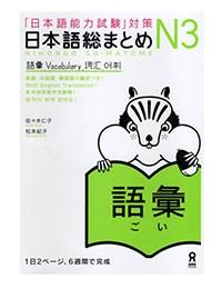 Trang tài liệu tham khảo - Nhật ngữ HCT Đà Lạt