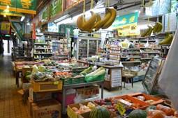 Từ vựng về an toàn thực phẩm (1)