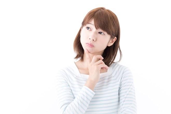 Cách phản ứng bằng tiếng Nhật khi bạn không hiểu ai đó nói gì - ảnh 1