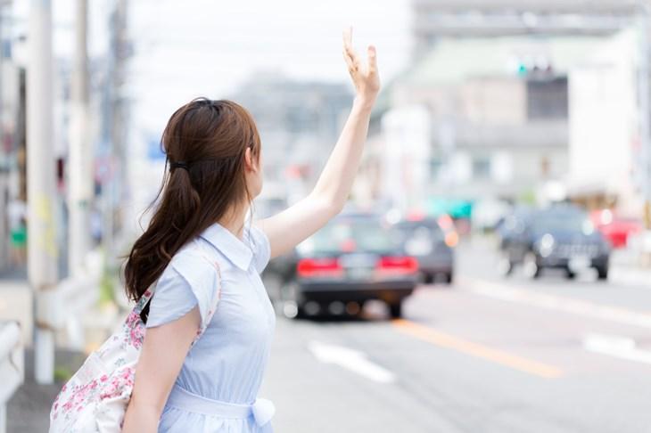 Ý nghĩa của Tasukarimasu trong tiếng Nhật! - ảnh 1