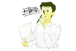 Nhạc công trong tiếng Nhật