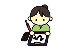 Thành ngữ thường dùng trong tiếng Nhật (2)