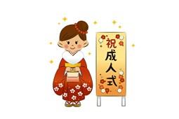 Thành ngữ thường dùng trong tiếng Nhật (1)