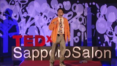 You can be a TEDster - Bạn cũng có thể trở thành một TEDster