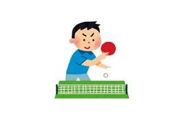 Tên các môn thể thao trong tiếng Nhật (3)
