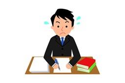 Từ vựng về văn phòng phẩm (3)