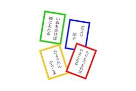 Thành ngữ thường dùng trong tiếng Nhật (6)