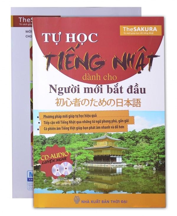 5 cuốn sách học tiếng Nhật cơ bản và phổ biến nhất - ảnh 5