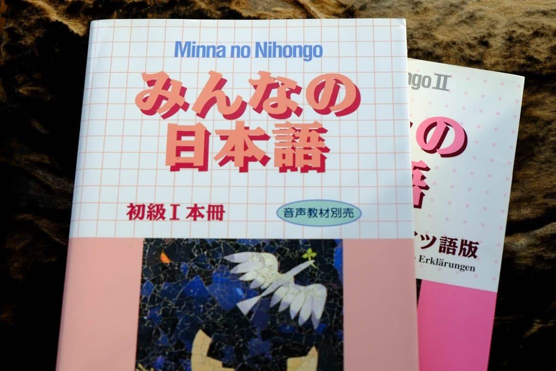 Sách học tiếng Nhật cơ bản cho người mới bắt đầu